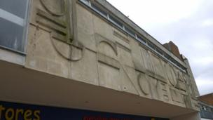 Bracknell town centre (c) Reading University