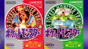Packaging for Pocket Monsters Red and Green