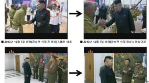 "Handout released on 9 December 2013 from South Korea's Ministry of Unification shows before and after photos of still grabs taken from the documentary ""The Great Comrade"", re-broadcast on North Korean state broadcaster KCTV on 7 December 2013, showing scenes from the original version (on the left-hand side) broadcast on 7 October and of the recently rebroadcast version (R) where the powerful uncle of North Korean leader Kim Jong-Un, Chang Song-thaek (in the red circle L), was edited out of footage"