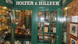 Hardware shop at Museum of Shops