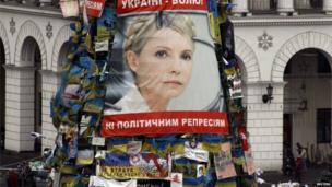 Poster of jailed Ukrainian former prime minister Yulia Tymoshenko in Kiev (22 Feb 2014)