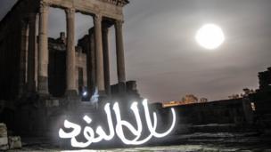Light calligraphy at the Roman amphitheatre in the Tunisian city of Sbeitla