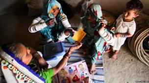 Educational materials in Pakistan