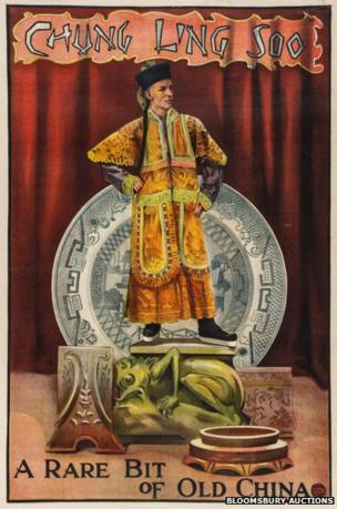 Chung Ling Soo, A Rare Bit of Old China, lithographic poster in colours, printed by J. Weiner Ltd