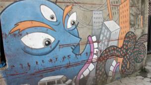 Kathmandu graffiti