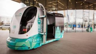 Gateway pod in London