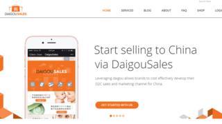 Daigousales.com