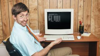 computadora vintage