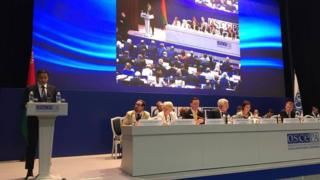 ОБСЄ ухвалила Мінську декларацію