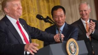 Foxconn said it will invest $10bn over the next four years to build a new manufacturing facility in Wisconsin
