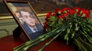 Портрет убитого посла России в Турции Андрея Карлова