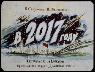 "Diapositiva que dice ""En 2017""."