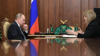 Владимир Путин Элла Памфилова