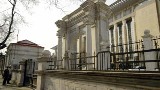 Beijing Supreme Court