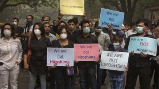 دہلی مظاہرہ