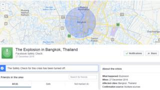 曼谷爆炸的臉書警報頁面截屏