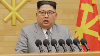 North Korean leader Kim Jong-Un pictured in 2018