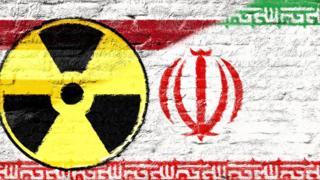 پرچم ایران و لوگوی هستهای