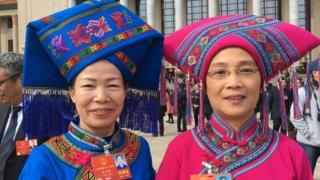 Liao Ailian and Pan Guixian