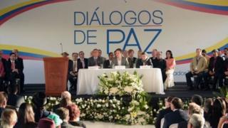 Еквадор, переговори
