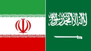 د سعودي عربستان او ایران بیرغونه