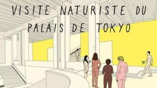 """A cartoon drawing of people in the nude (without anything showing) emblazoned with the words """"Nudist tour of the Palais de Tokyo"""""""