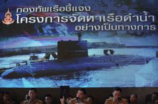 กองทัพเรือแถลงข่าวชี้แจงการจัดซื้อเรือดำน้ำ