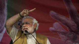 मोदी चुनावी रैली