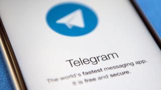 мобильное приложение Telegram