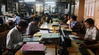 भारतीय सरकारी दफ़्तर
