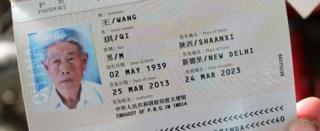 वांग का चीनी पासपोर्ट