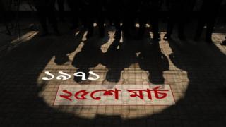 বাংলাদেশ রাষ্ট্রীয়ভাবে এবছর থেকে ২৫শে মার্চকে গণহত্যা দিবস পালন করছে