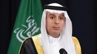 سعودی عرب