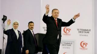 Президент Эрдоган прибыл в Стамбул