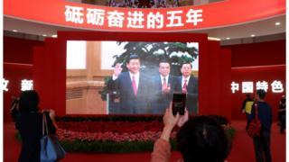 BBC中國總編看中共十九大之一:習核心