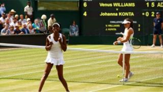 Venus akisherekea ushindi