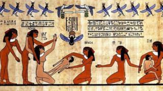 इजिप्ट