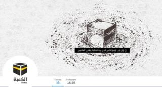 Detail, including banner image, from Kaaba's Twitter account