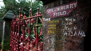Strawberry Fields gates