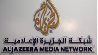شعار شبكة الجزيرة