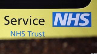 Sign on ambulance outside hospital