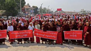 Myanmar, Mon, Aung San