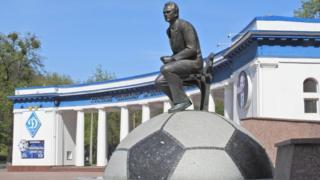 """стадіон """"Динамо"""""""