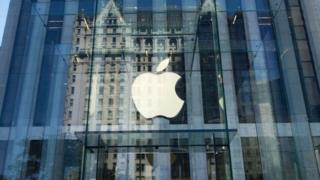 Exterior of Apple Store on Fifth Avenue, New York