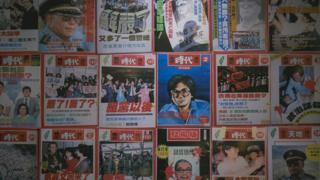 鄭南榕在戒嚴時代創立以言論自由為主的時政雜誌《自由時代》周刊,該周刊成為台灣民主化歷程展覽的展品之一。