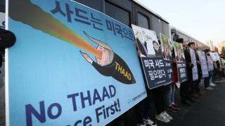 韓國民眾抗議部署薩德