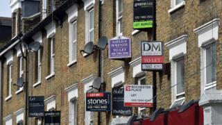 لافتات لتأجير منازل