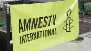 L'organisation de défense des droits de l'homme se dit préoccupée par les conditions déplorables des détenus dans le couloir de la mort.
