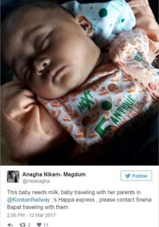 Твит Анагхи Никам