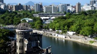 Атомный купол Хиросимы